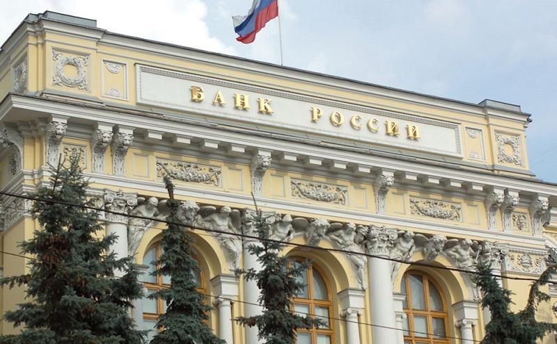 مشکل بانک های روسیه با روترها