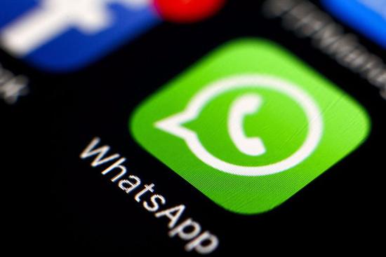 هک شدن واتساَپ توسط هکرها