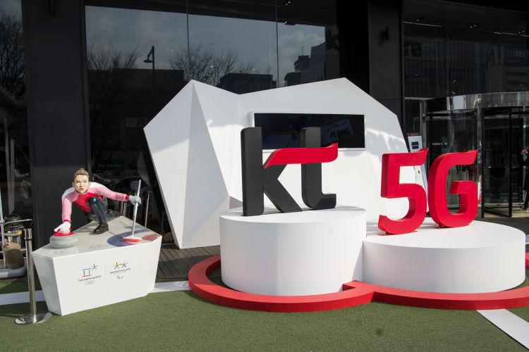 غول مخابرات کره جنوبی از بلاک چین برای امنیت اینترنت ۵G استفاده خواهد کرد !