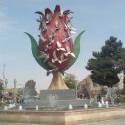 اراک 30 مهرماه میزبان نمایشگاه الکامپ است