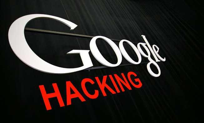 گوگل هکینگ