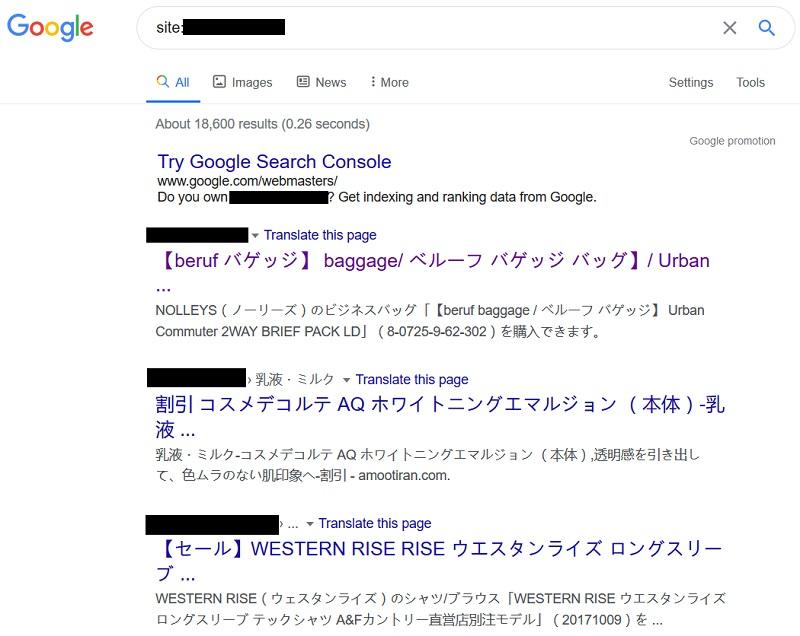 هک وردپرس با URL Injection