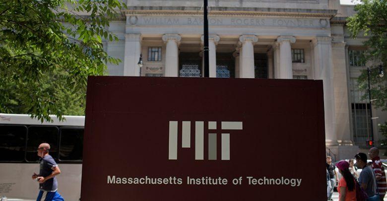 تست نفوذ سایت دانشگاه MIT
