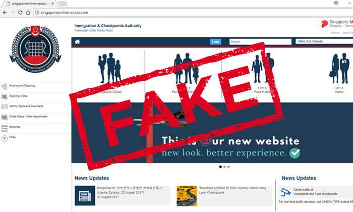 9 روش در تشخیص سایتهای جعلی