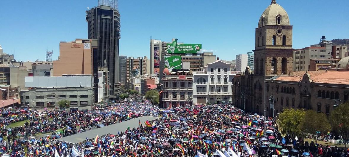 ویدیو تست نفوذ سایت انستیتو تجارت خارجی بولیوی