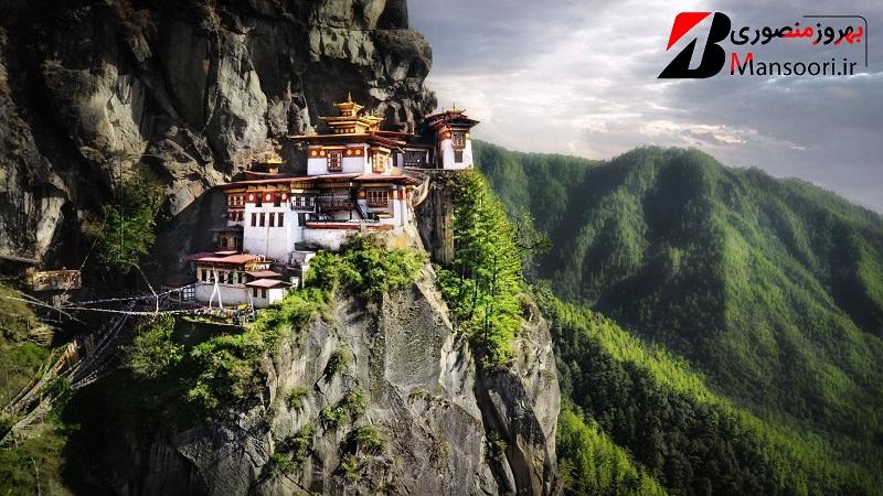 ویدیو تست نفوذ سایت مرکز ملی بهداشت حیوانات کشوربوتان