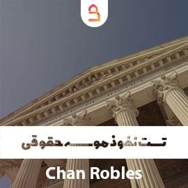 تست نفوذ موسسه حقوقی chan robles