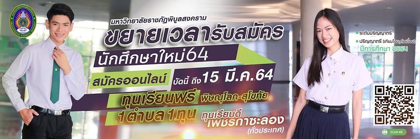ویدیو تست نفوذ دانشگاه تایلند