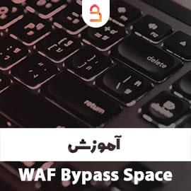 آموزش WAF Bypass Space