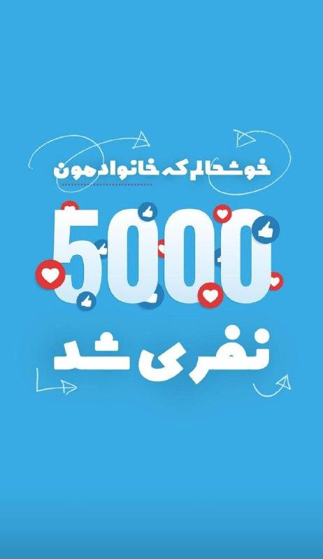 اینستاگرام بهروز منصوری